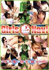 Girls Navi Vol.03