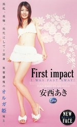 First impact 安西あき