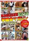 学園舎マガジン Vol.14