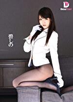 エレベーターガールin...(脅迫スイートルーム) Elevator Girl Megumi(24) 篠めぐみ