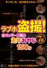 ラブホ盗撮! 女マッサージ師と定年おやじ7組!150分!!