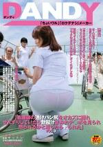 「看護師の透けパン尻をオカズに隠れせんずりしていたら 勃起汁まみれチ○ポを見られ怒られるかと思ったらヤられた」VOL.3