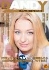 「ロサンゼルスで生姦ソープを開業したら日本好きな金髪娘が面接にヤってきた」VOL.1