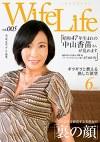 WifeLife vol.005 昭和47年生まれの中山香苗さんが乱れます 撮影時の年齢は44歳 スリーサイズはうえから順に87/60/91