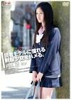 未成年(四〇一)読者モデルに憧れる制服少女をハメる。 Vol.12