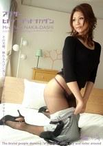 アラサーヒトヅマ ドットナカダシ Mrs.35age NAKA-DASHI