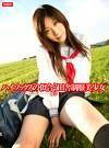 ハイソックスの似合う田舎制服美少女-優奈-