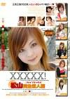 XXXXX![ファイブエックス]松山完全素人編