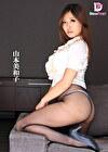 女医in...(脅迫スイートルーム) Doctor Miwako(31) 山本美和子