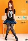 LEGS+13 パンスト・タイツの愛蜜 直嶋あい