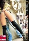 Premium Leg Style 美脚の天使たち