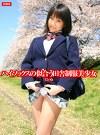 ハイソックスの似合う田舎制服美少女-にいね-