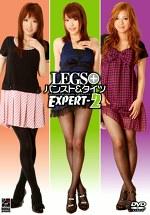 LEGS+ パンスト&タイツ EXPERT-2