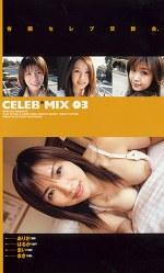CELEB*MIX 03
