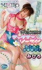 Welcomeマックスソープ!! みひろ