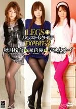 LEGS+ パンスト&タイツ EXPERT-3