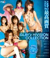 GLAY'z HI VISION COLLECTION