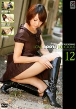 LOVE BOOTS DELICIOUS 12
