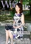 WifeLife vol.024 昭和41年生まれの安野由美さんが乱れます 撮影時の年齢は50歳 スリーサイズはうえから順に87/63/93