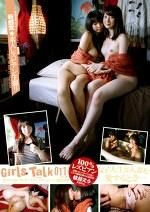 素人レズビアン生撮り Girls Talk 011 女子大生が人妻を愛するとき・・・
