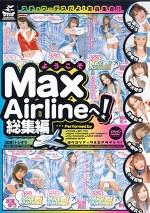 ようこそMaxAirlineへ! 総集編