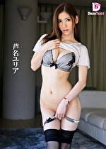 秘書in...(脅迫スイートルーム) Secretary Yuria(26) 芦名ユリア