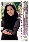 初撮り五十路妻中出しドキュメント 桑原悦子52歳