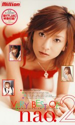 VERY BEST OF nao.2