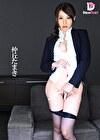 秘書in...(脅迫スイートルーム) Secretary Tamaki(27) 仲丘たまき