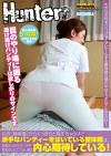 白衣(施術着)からくっきりと見えちゃうほど派手なパンティーをはいている整体師は、お客からのセクハラを拒めないどころか、実は内心期待している!