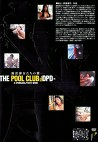 THE POOL CLUB DPD-月 露出隷女たちの蜜・・・