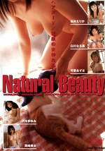 Natural Beauty ヘアヌード/素顔の女神たち2