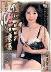 近親相姦 僕はママの性処理係 川口真菜・小松理沙子