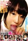 ロリっ子20人デカチ○コ舐め舐め