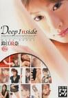 Deep Inside 鈴江紋奈
