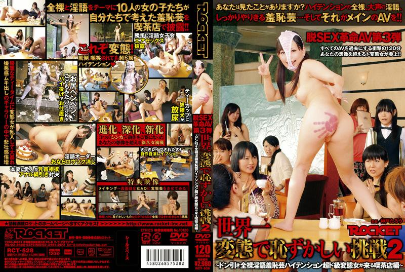 【DQ10】♀キャラのドスケベ画像を張りまくるスレ 27抜き目 [無断転載禁止]©2ch.net->画像>335枚