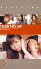 CELEB*MIX 05