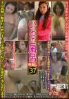 いとこ風呂37