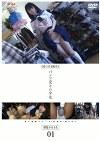 未成年(四八九) パンツ売りの少女 01