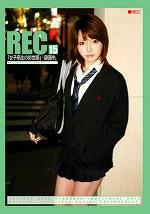 REC 15