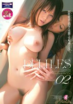 DELILES デリバリーレズビアン02
