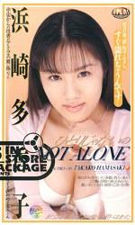 ひとりじゃないの NOT ALONE 浜崎多香子