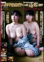 密着生撮り 人妻不倫旅行×人妻湯恋旅行 collaboration #09 Side.B
