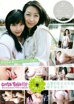 素人レズビアン生撮り Girls Talk 039 人妻が女子大生を愛するとき・・・