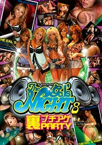 The gal's NIGHT 8 裏ブチアゲPARTY