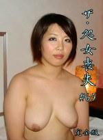 ザ・処女喪失(65)完全版~Fカップ看護士・ゆき25歳