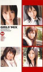 GIRLS*MIX 25