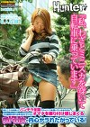 「私、わざとミニスカを穿いて自転車に乗っています」超ミニスカを穿いてパンチラ全開でチャリンコを漕いでいる女の子は、その股間を見れば見るほどサドルにオマタを擦り付け感じまくる超ドM女で内心ヤラれたがっている!