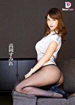 秘書in...(脅迫スイートルーム) Secretary Sumire(35) 高岡すみれ