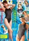 この競泳水着がスゴい!